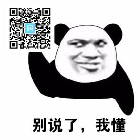 熊猫头向上举二维码向下指文字