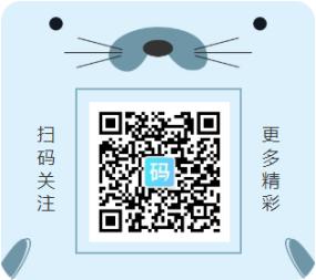 儿童节蓝色小海豹方形背景二维码