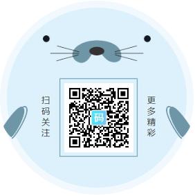 儿童节蓝色小海豹圆形背景二维码